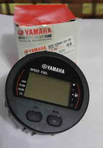 Yamaha Command Link Gauges - The Hull Truth