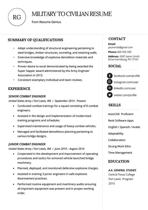 military  civilian resume  template rg resume
