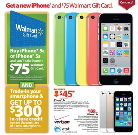 walmart black friday  gift card  iphone purchase