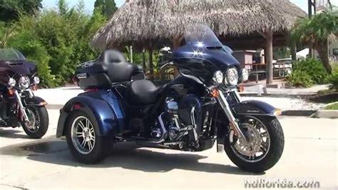 2014 Harley Davidson 3 Wheel Trike Motorcycle