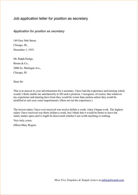 job application letter sample  criminology