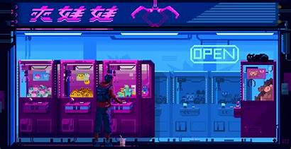 Pixel 8bit Aesthetic Arcade Gifs Jeff Cyberpunk