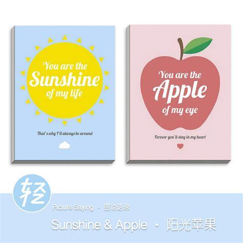 Apple Quote Apple Quotes Inspirational Quotesgram