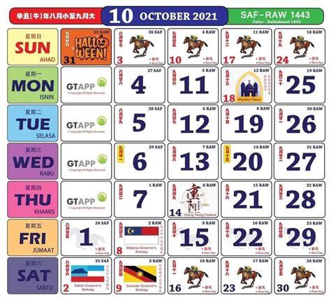 Jadual hari kelepasan am persekutuan dan negeri tahun 2021 telah diumumkan oleh jabatan perdana menteri.pindaan cuti sekolah dan takwim persekolahan tahun 2020 juga telah diumumkan oleh kementerian pendidikan malaysia. Kalendar dan takwim cuti sekolah 2021 - cikguzim