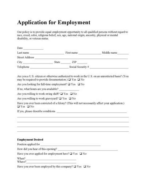employee application form application form