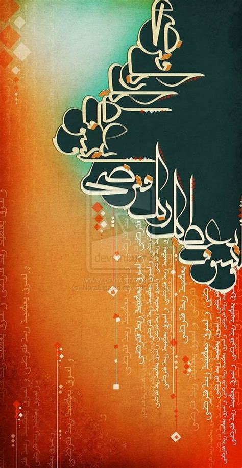 Calligraphy and letterings on pinterest. Islam Calligraphy Phone Wallpaper | Islamic art calligraphy, Islamic caligraphy art, Islamic art