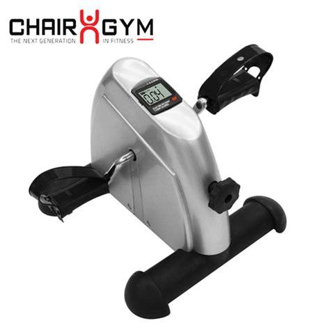 chair pedal exerciser ebay