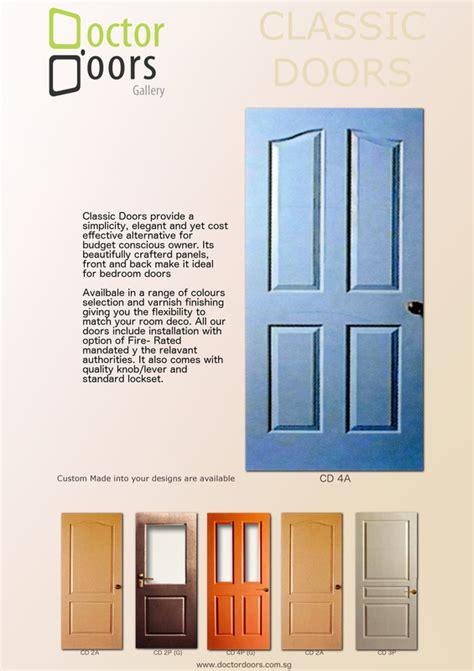 wooden doors doors decor pte ltd