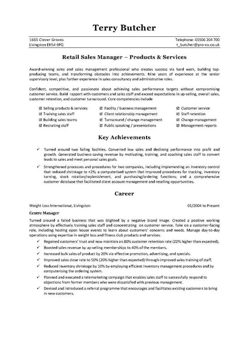 how to write profile on resume
