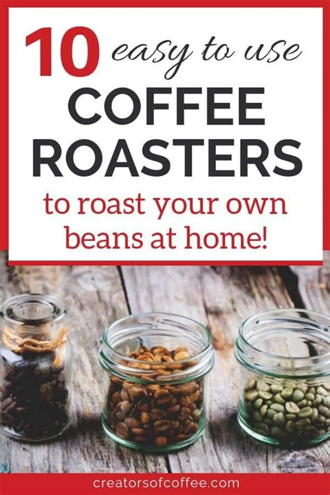 Usually, a margarita or prickly pear sun tea. Best Coffee Roaster Machine - 2019 Buying Guide and Reviews