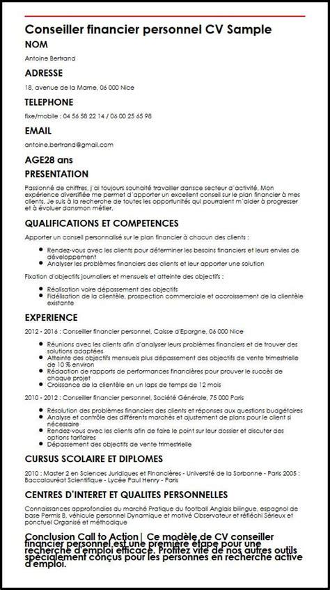 Les Modeles Des Cv by Modele De Cv Conseiller Financier Personnel Moncvparfait