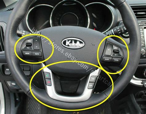 airbag deployment 2010 kia rio transmission control audio auto cruise retrofit kit for 2012 2013 2014 2015 2016 2017 kia rio heated ebay