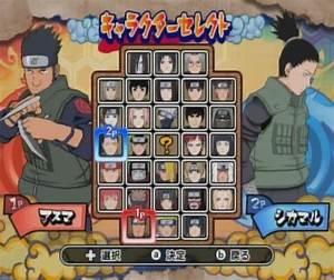 Downlodable Torrents Naruto Gekitou Ninja Taisen 4 Cheats