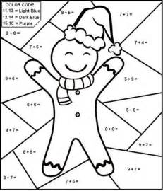HD wallpapers christmas subtraction worksheets