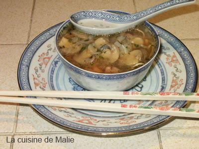 recette de cuisine pour maigrir recette soupe pour maigrir toutes les recettes et