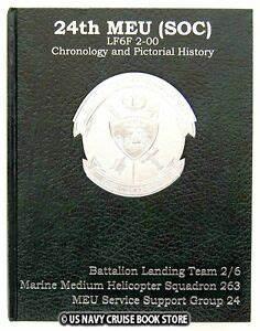 USMC 24th MEU MARINE EXPEDITIONARY UNIT LF6F-2000 ...