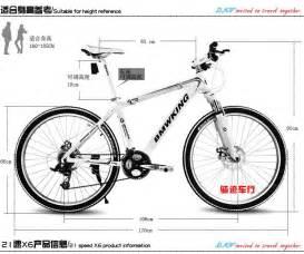 27 speed mountain bike bmw x6 disc 21 27 super ultra xds With bmw road bike