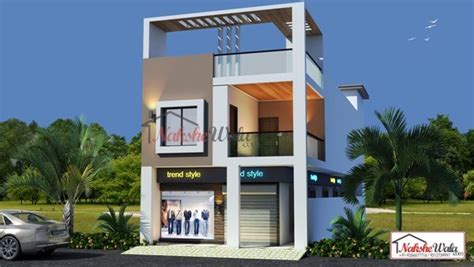 residential cum commercial elevation  front view design