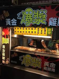 A Hungry Girl U0026 39 S Guide To Taipei