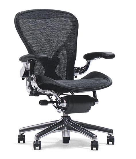 herman miller environment eames executive lounge chair