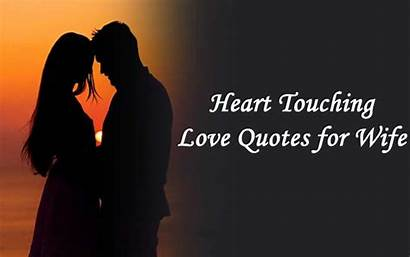 Wife Quotes Heart Message Heartwarming Touching