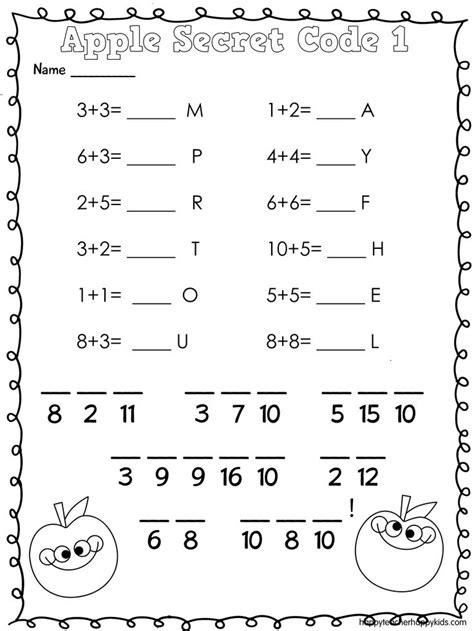 secret code math worksheets adding subtracting multiplying