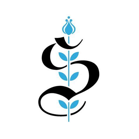 s logo icon design alphabet letter stylish 168 best the letter s images on