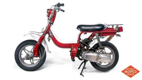 Suzuki Mopeds by 1982 Suzuki Fz50z Kickstart Noped Sold Detroit