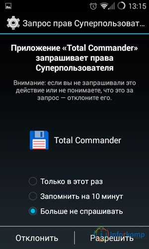 Какие системные приложения можно удалять на андроид