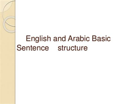 Sentence Structure Arabic And English