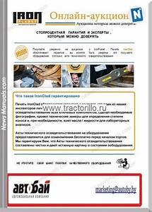 Massey Ferguson Mf2400 Operators Manual In 2020