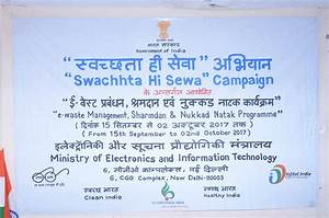 Sanitation Chart Calendar 2017 Government Of India National Institute Of Electronics