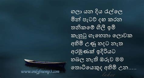 sinhala quotes  teachers quotesgram