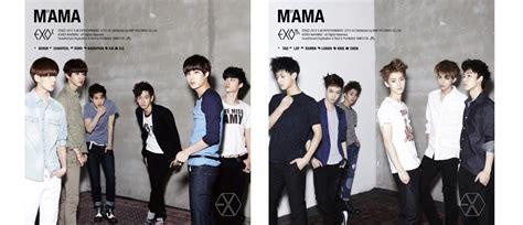 exo mama k poppo exo k m mama full album download