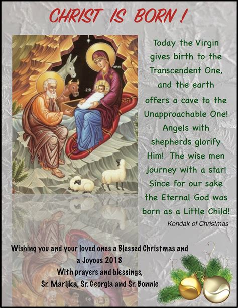 christmascardgreeting  border skeparchyorg