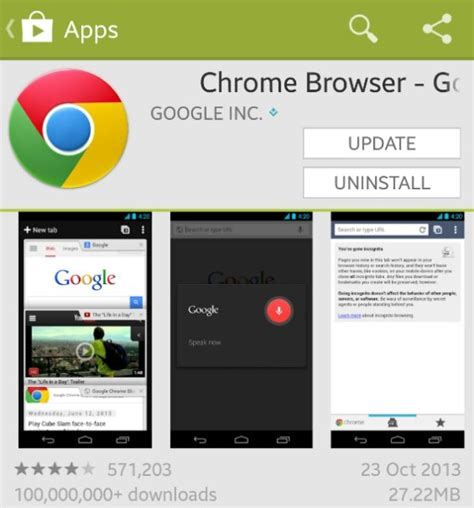 chrome browser for android chrome browser for android updated to include swiping