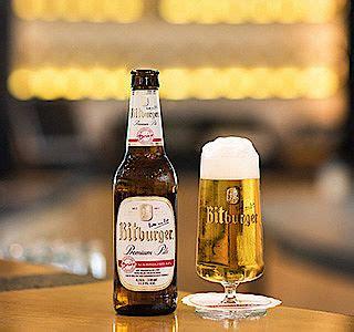 bitburger  alcohol  bitburger international