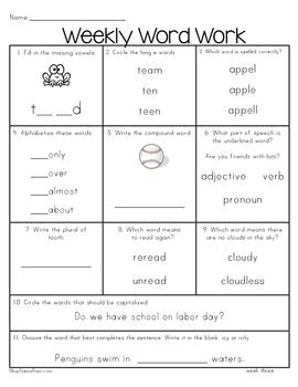 second grade common weekly word work yearlong pack