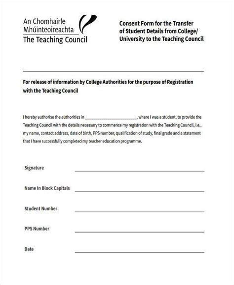 Mercy College Immunization Form by Consent Form Templates