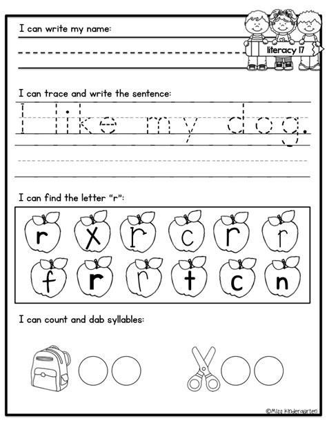 work pages for kindergarten kindergarten morning work miss kindergarten