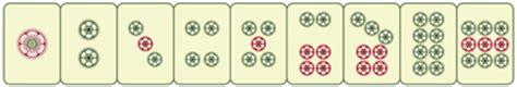 mahjong solitaire tiles