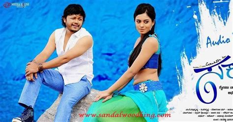 sakkare  kannada  songs  latest