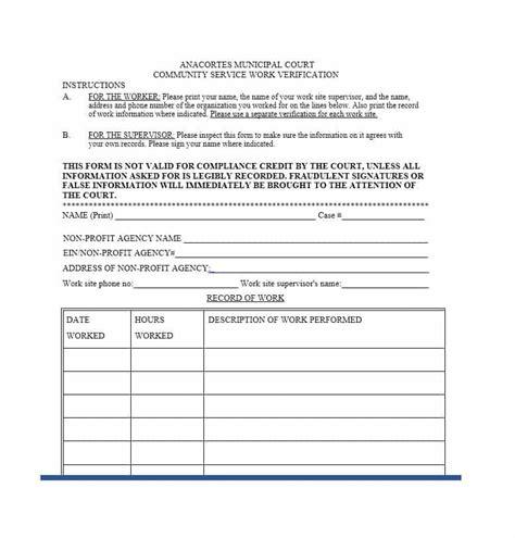community service template community service letter 40 templates completion verification
