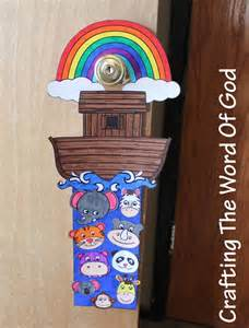 Noah Ark Craft Idea