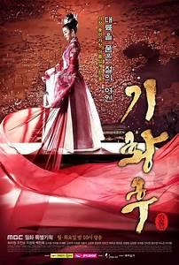 "Ha Ji Won Is Elegant, Charismatic and Loveable in ""Empress ..."