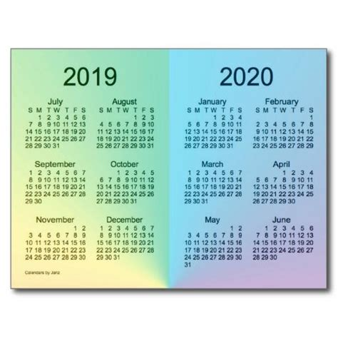 school year mini calendar janz postcard zazzlecom
