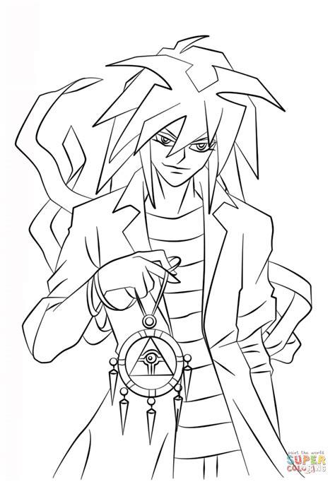 bakura  yu gi  coloring page  printable
