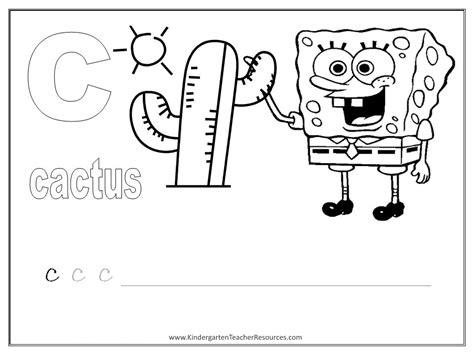 letter  worksheets  activities