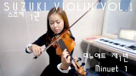 Minuet 1 Suzuki by Minuet 1 Violin Solo Suzuki Violin Vol 1