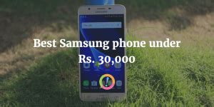 find  lowest prices  mobile phones  pakistan